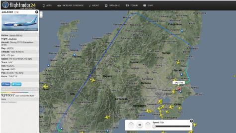 Flightradar24 B787 Test Flight