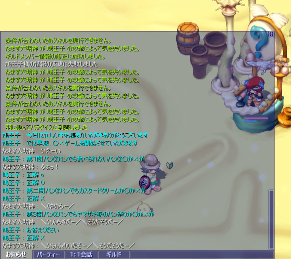 20130810162119cb7.png