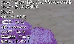 20131027034410fb2.png