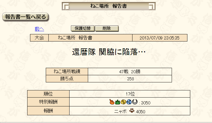 20130710231727063.png
