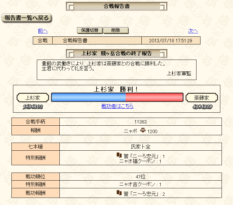 20130718191227014.png