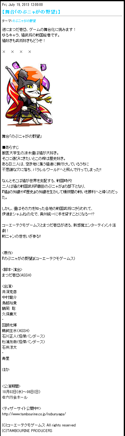 201307191459283c9.png