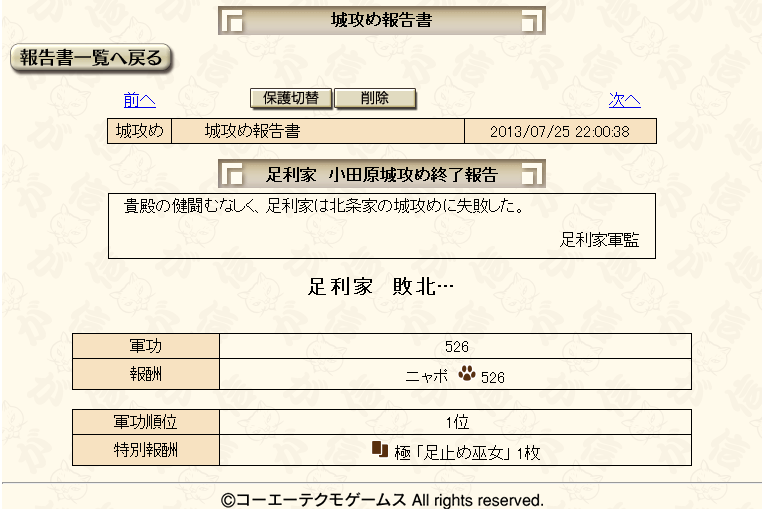 20130725220139066.png