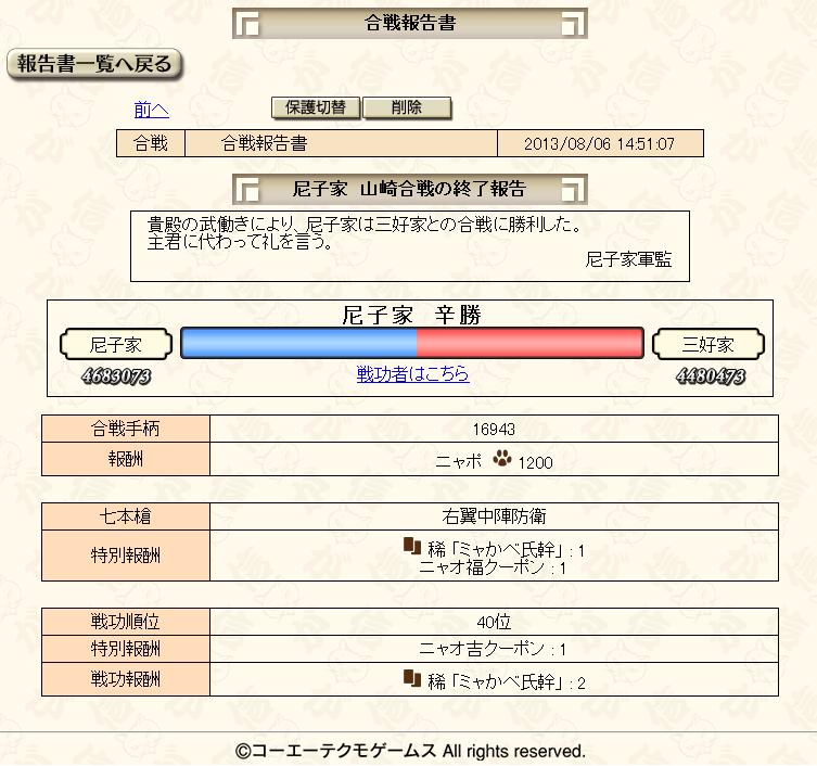 201308061842486c1.png