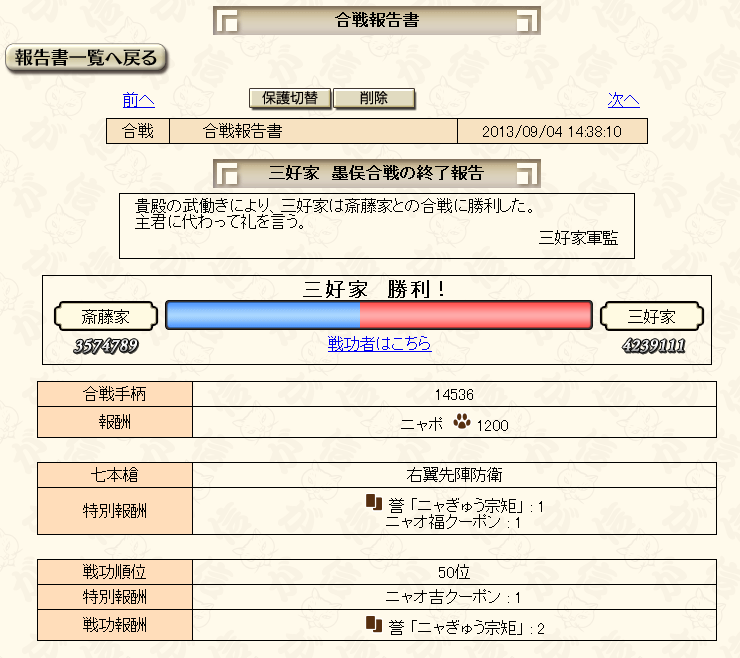 201309060909407f6.png
