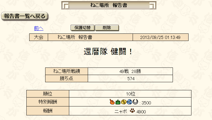 20130925021807472.png