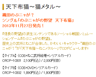 201309250707067f2.png
