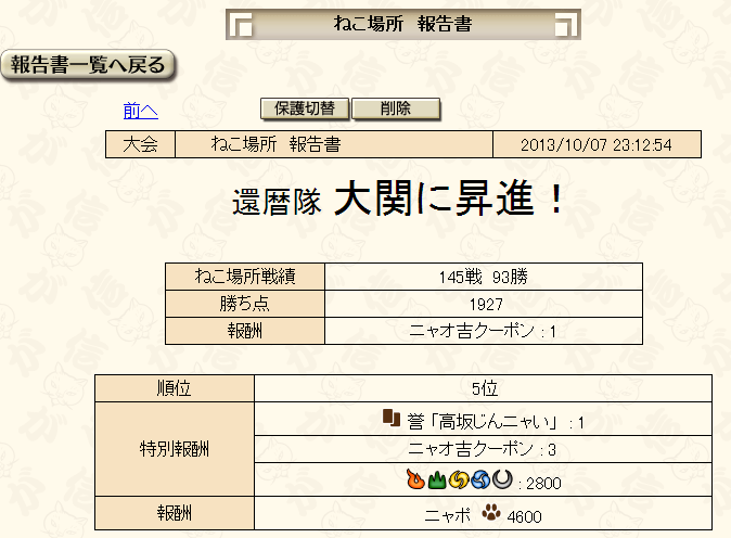 201310082220345a6.png