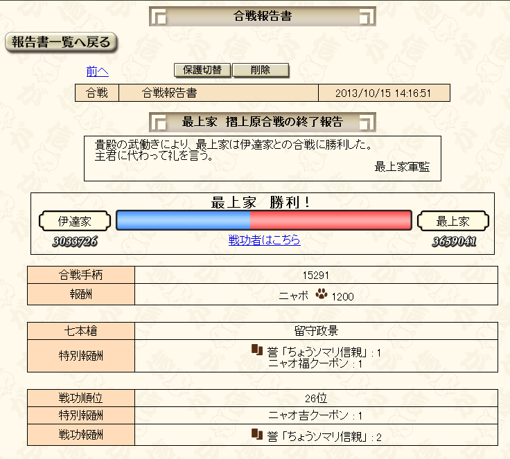 20131016003108743.png