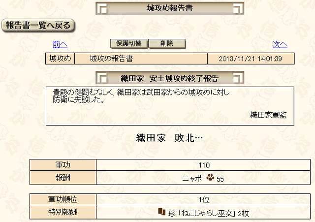 201311212302193cd.png