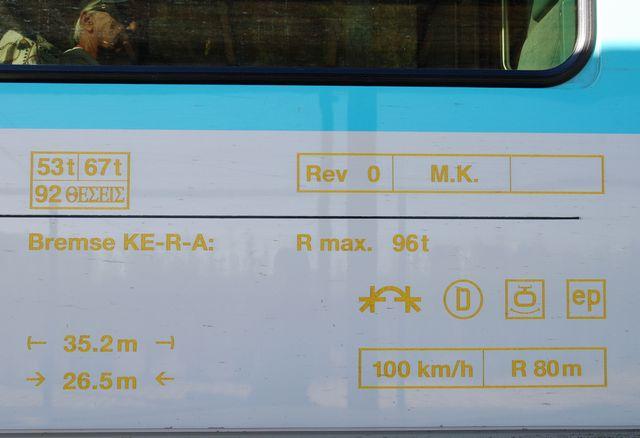 kata12d.jpg