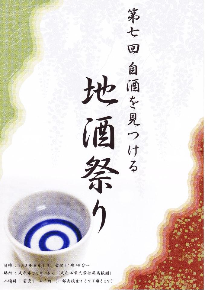 2013_7_01.jpg