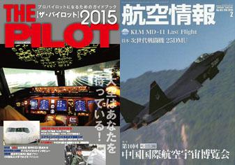F-164.jpg
