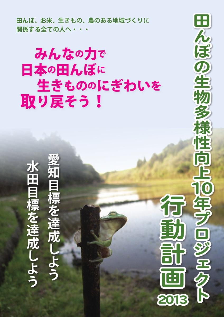 20130824201026e88.jpg