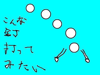 snap_okirakucb_20139675128.jpg