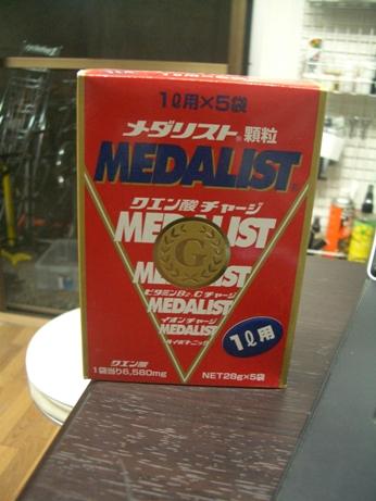 medalist.jpg