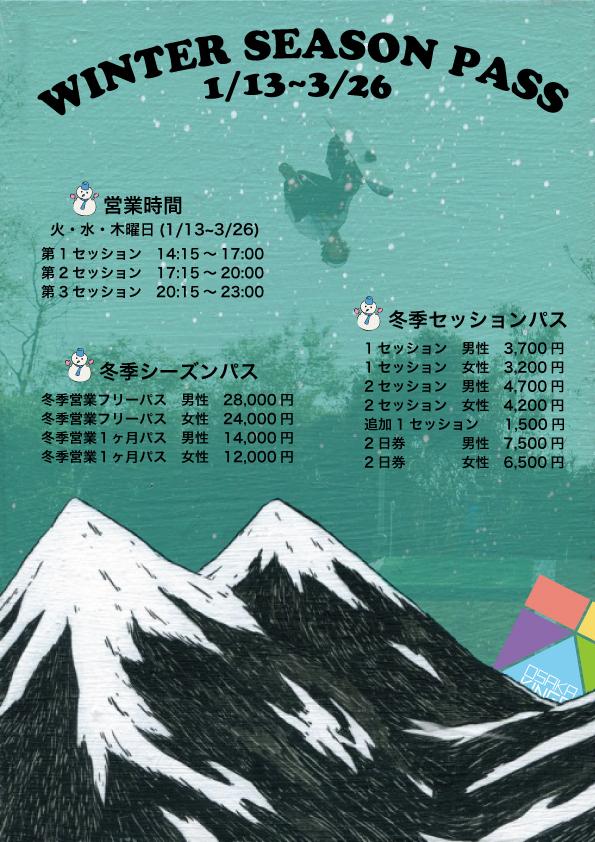 winter-plan_kings.jpg