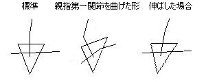 pick3.jpg