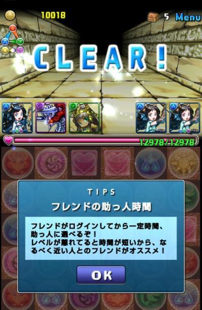 1094_convert_20130706221144.jpg