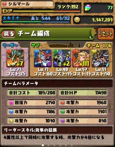 789_convert_20130624041003.jpg