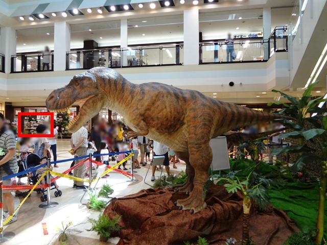 恐竜からの距離の目安