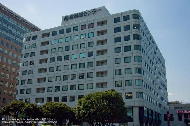 産業貿易センター