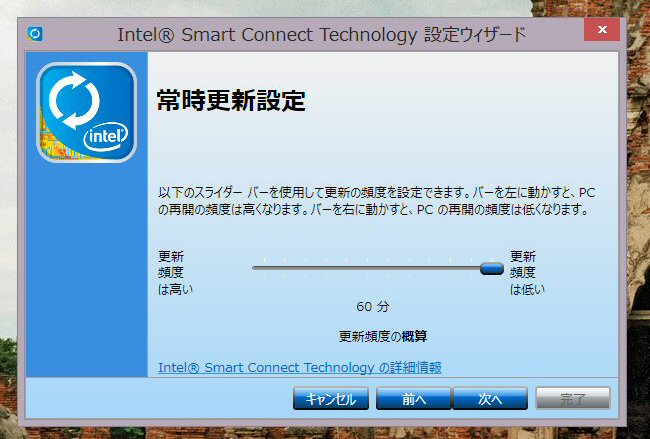intel Smart Connect Technology
