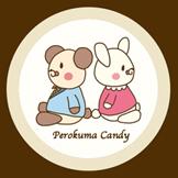 ペロクマキャンディー