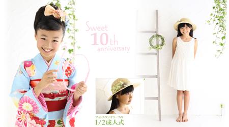 kimono10_top.jpg