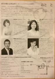 2014_12_17ura