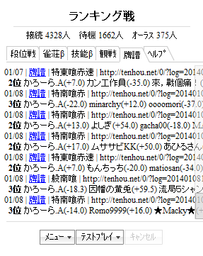 2014-01-08_184026.png