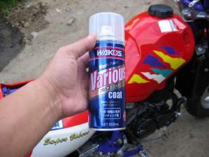 洗車 016 s