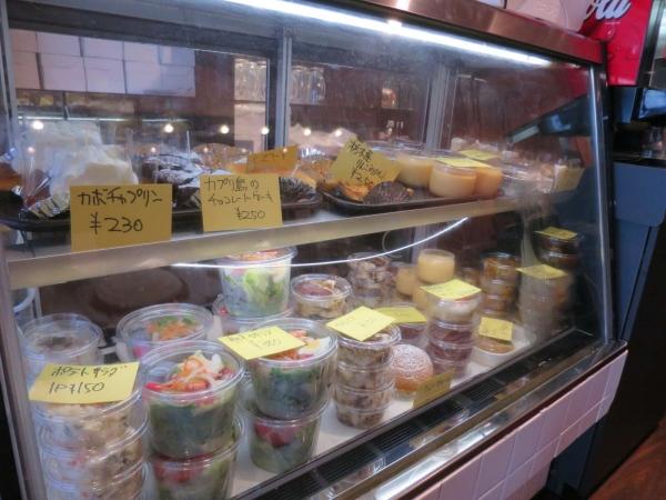 ピッツェリア・デリ ミラノ食堂