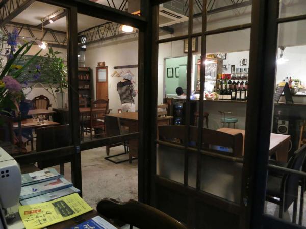ハッピーフィールドカフェ