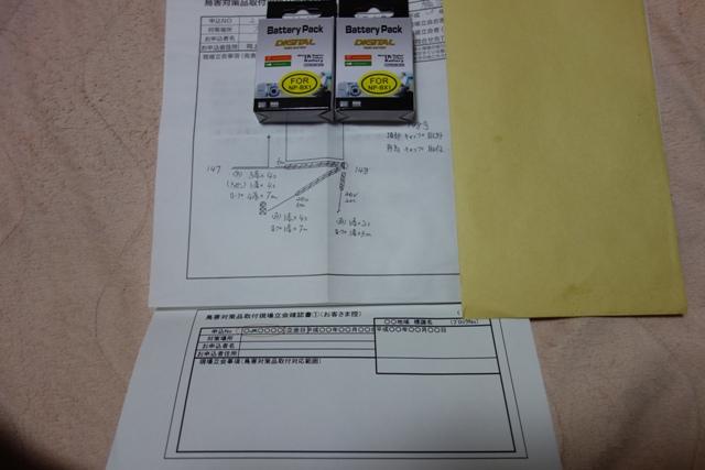 DSC00886.jpg