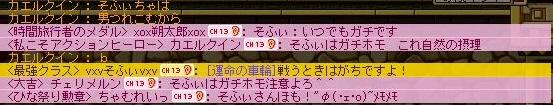 Maple130715_040631.jpg