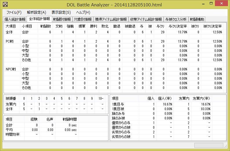 result_20141129170415.jpg