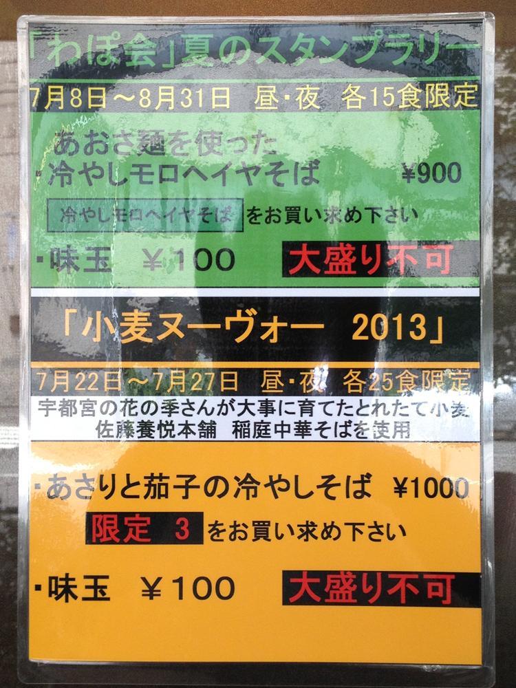 2013101016471532e.jpg