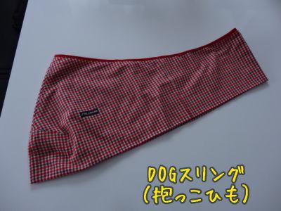kako-Bb7XPcRZaApmF6Lp.jpg