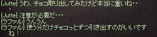 2014021418032498e.jpg