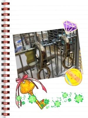 image_20130716073056.jpg