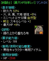 20131004031644d7f.png