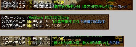 5_20131004031603d73.png