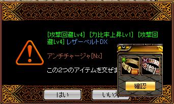 7_20131104004333f0c.png