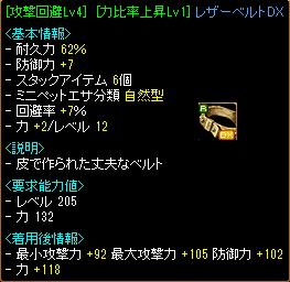 8_201311040044212bc.png