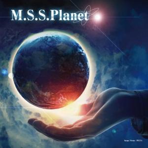 MSSPlanet.jpg