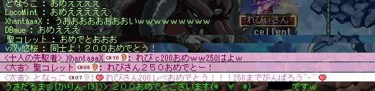 20130505050550.jpg