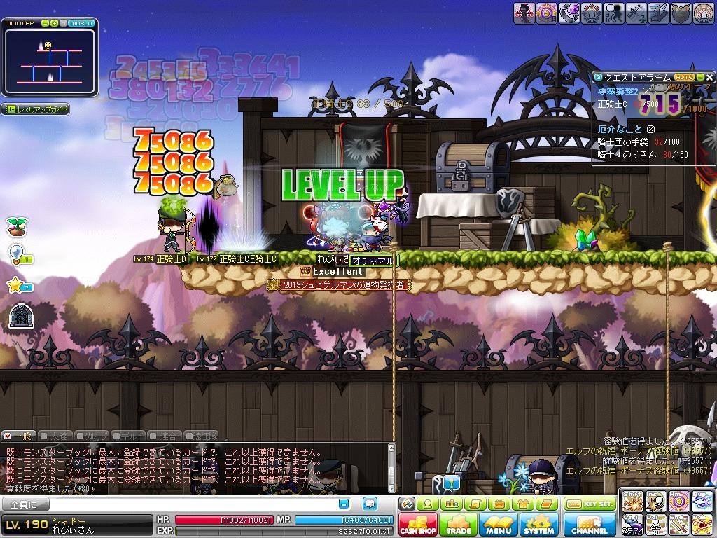 Maple130502_054016.jpg