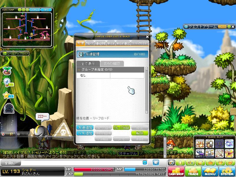 Maple130507_150045.jpg