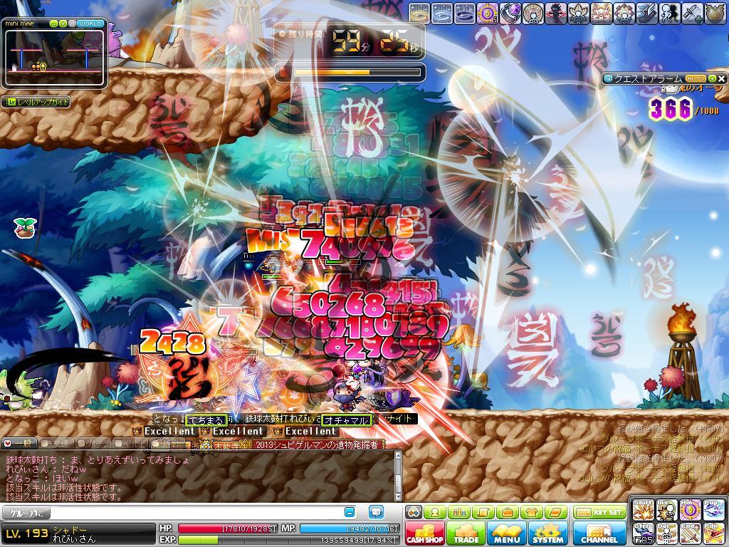 Maple130508_112135.jpg